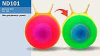 Мяч для фитнеса ND101 (80шт) ассорти, гири  45см 350г