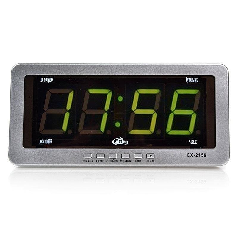 Автомобильные электронные настенно-настольные светодиодные часы Caixing CX-2159 серебристый корпус