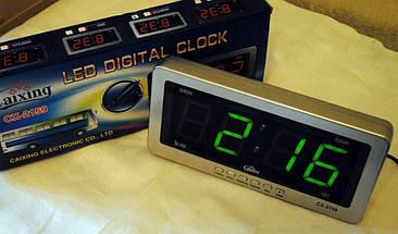 Автомобильные электронные настенно-настольные светодиодные часы Caixing CX-2159 серебристый корпус, фото 3