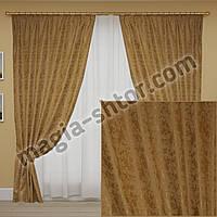Ткань мрамор шторы бежевые. Комплект: 2 портьеры + 2 подхвата