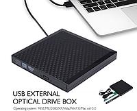 Внешний корпус карман для CD DVD rom привода ноутбука 12,7мм mSATA