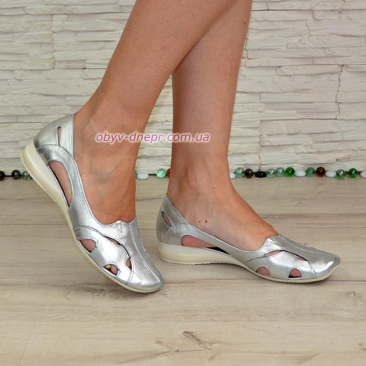 Балетки кожаные женские летние, цвет серебро