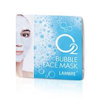 Пузырьковая маска с сильным кислородным действием Lambre O2 Bubble Face Mask - 142539