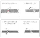 Ремешок Xiaomi Mi Band 4 / 3 MiJobs Milanese миланская петля на застежке металлический Черный [1699], фото 2