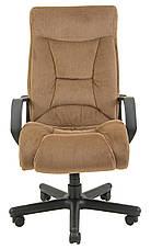 Кресло компьютерное Магистр (пластик), фото 2