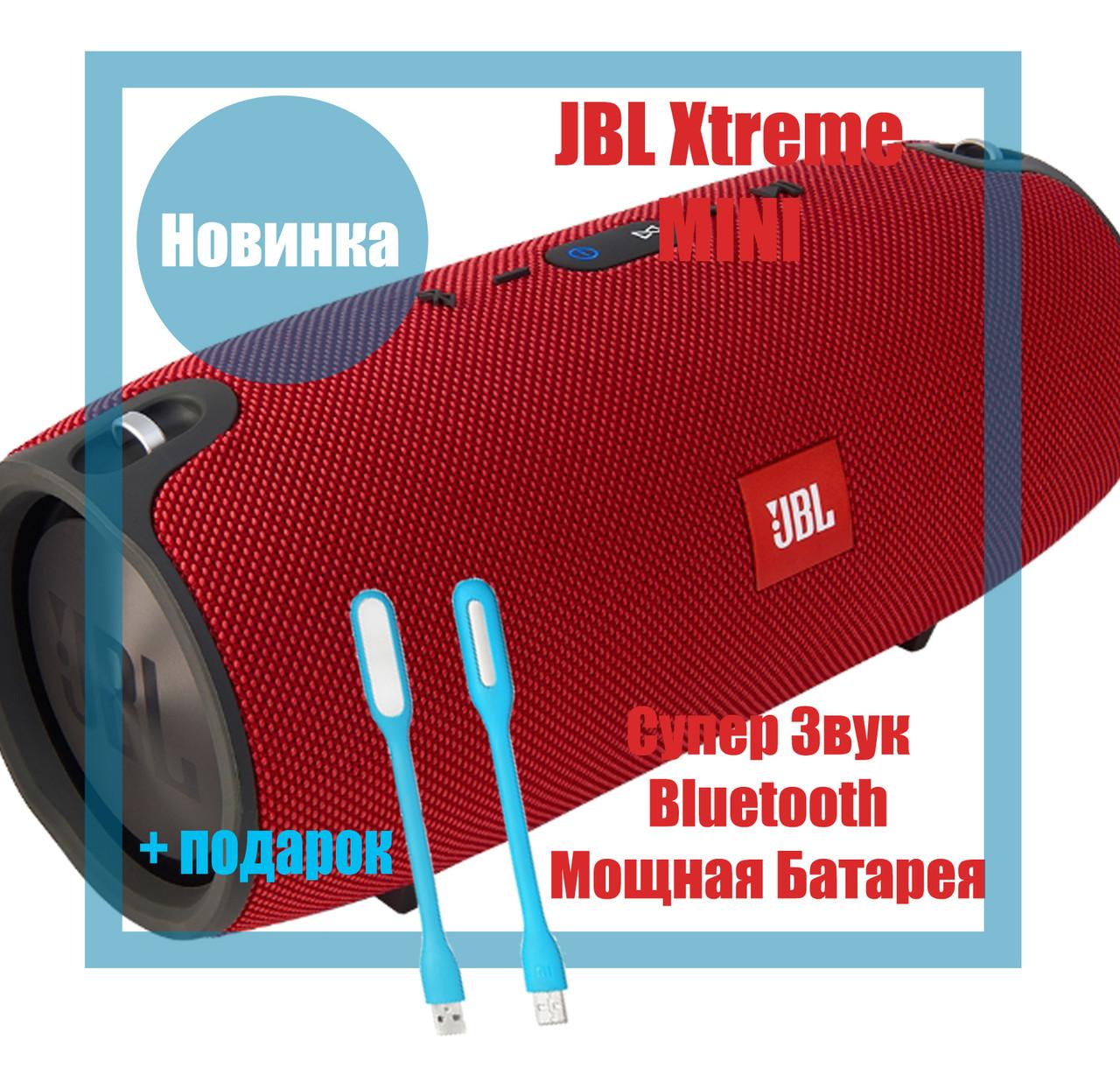 Колонка JBL Xtreme Mini Bluetooth влагозащита, microSD, PowerBank, 20W качество Quality Replica