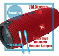 Колонка JBL Xtreme Mini Bluetooth влагозащита, microSD, PowerBank, 20W качество Quality Replica, фото 1