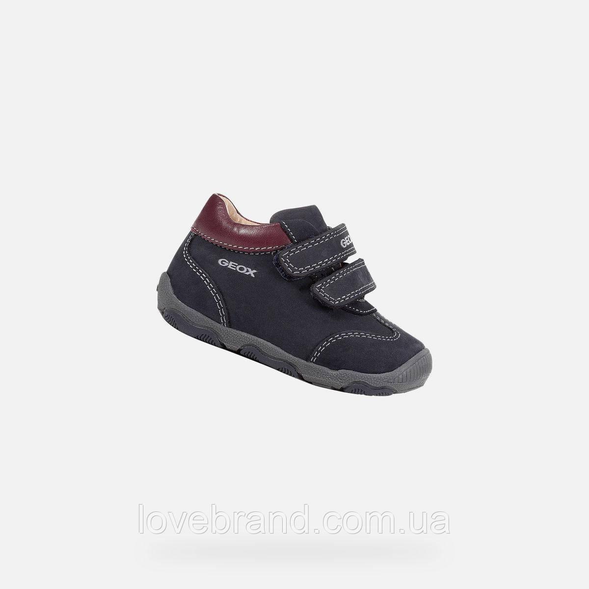 Фирменные ботинки для мальчика GEOX (Италия), ботиночки на весну детские (ОРИГИНАЛ) 23 р.