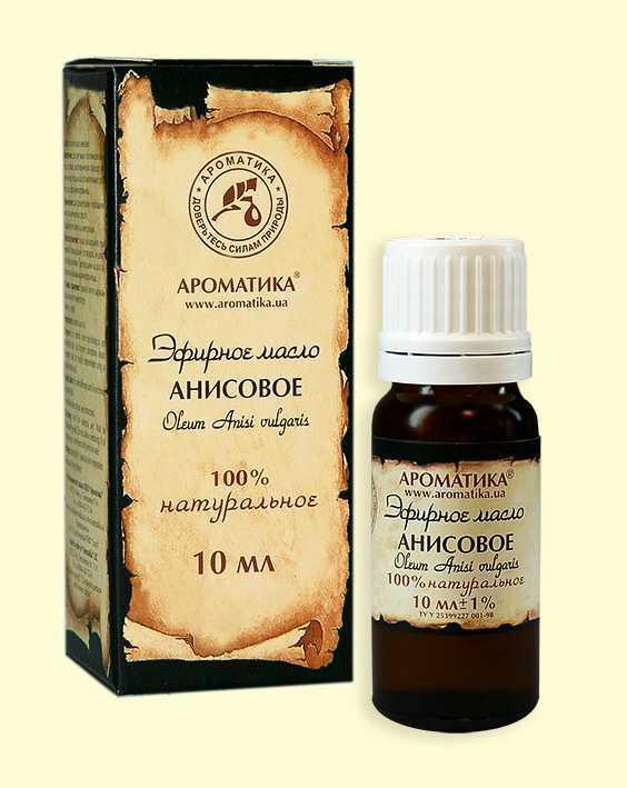 Эфирное масло Анисовое 10мл