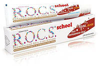 R.O.C.S. School РОКС Зубная паста Вкус активного дня со вкусом колы и лимона (8-18 лет) 74г