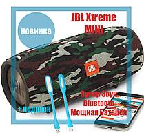 Колонка JBL Xtreme Mini Bluetooth ремень, microSD, PowerBank, 20W качество Quality Replica Camo