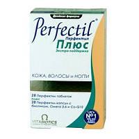 Перфектил Плюс капс. N28+табл. N28 витамины