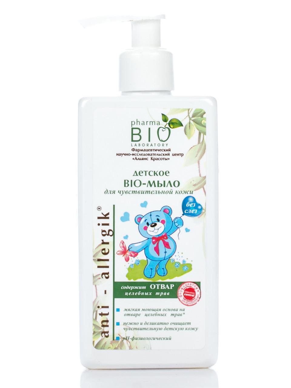 Детское BIO-мыло для чувствительной кожи 250 мл