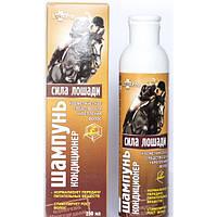 """Шампунь-кондиционер """"Сила лошади"""" для укрепления волос LekoPro 250мл"""