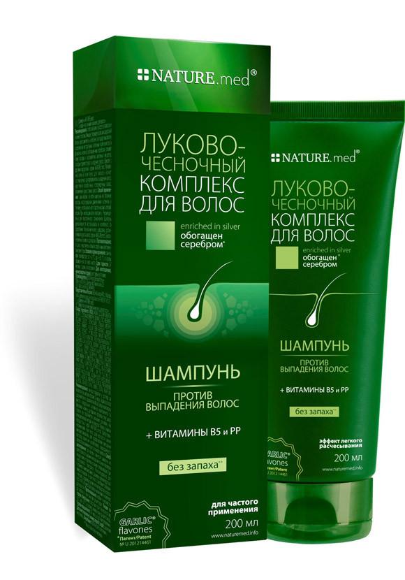 Шампунь против выпадения волос NATURE.med Луково-чесночный комплекс для волос 200мл