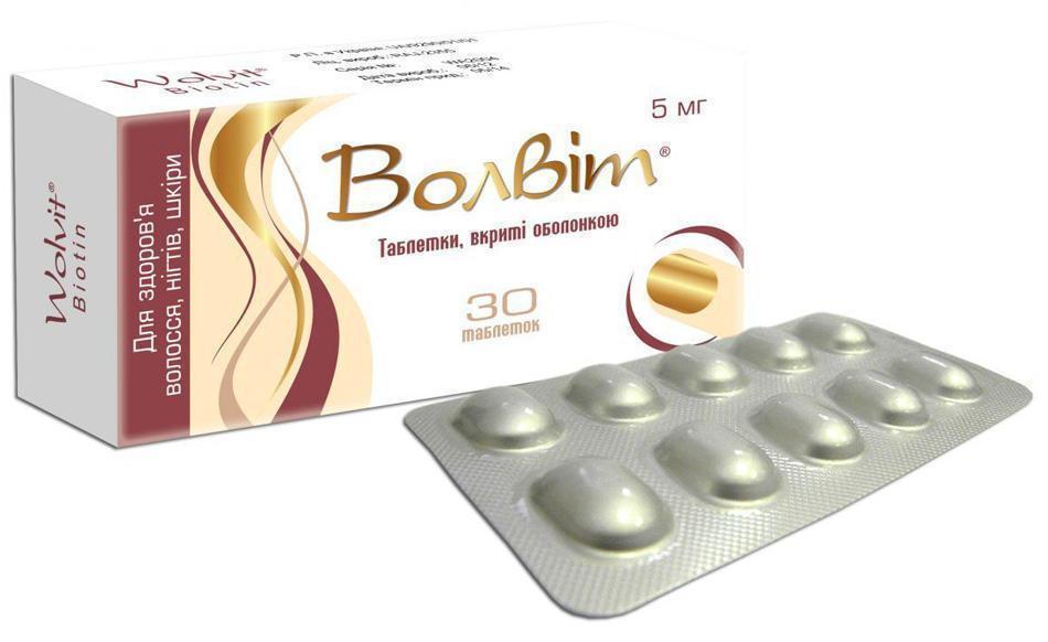 Волвит 5 мг таблетки №30