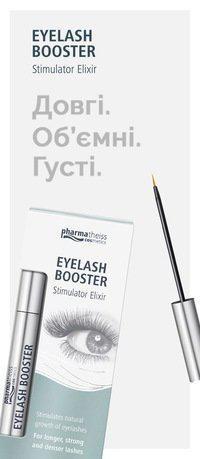 Сыворотка Eyelash Booster для роста и укрепления ресниц 2,7 мл Айлеш Бустер