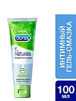 Гель-смазка Durex Naturals (100 мл)