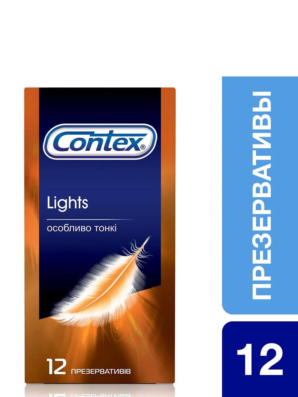 Презервативы особо тонкие латексные с силиконовой смазкой Contex №12 Lights