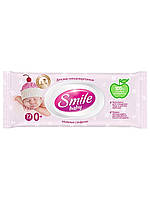 Салфетки влажные для младенцев (72 шт.) с клапаном Smile Baby