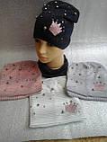 Шапочка  люрекс с шарфиком баф для девочки, фото 2