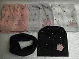 Шапочка  люрекс с шарфиком баф для девочки, фото 3