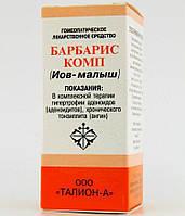 Барбарис комп.Иов-малыш гр.гомеопат.20г фл.№1