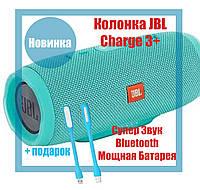 Колонка JBL Charge 3+ Bluetooth влагозащита, microSD, PowerBank, 20W качество Quality Replica, фото 1