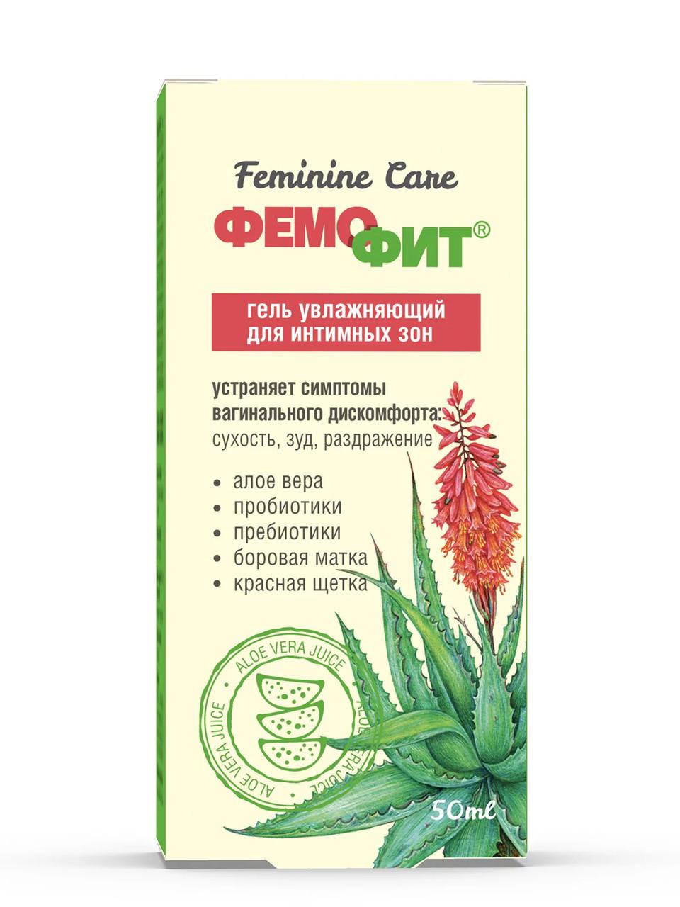 Гель для интимных зон «Фемофит» (50 мл)