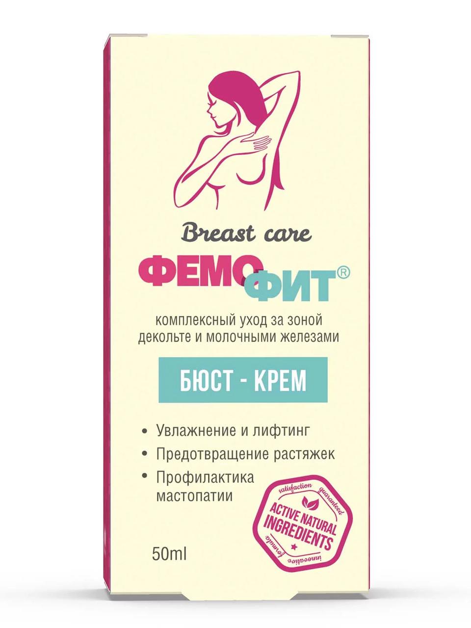 Фемофит Бюст-Крем 50 мл