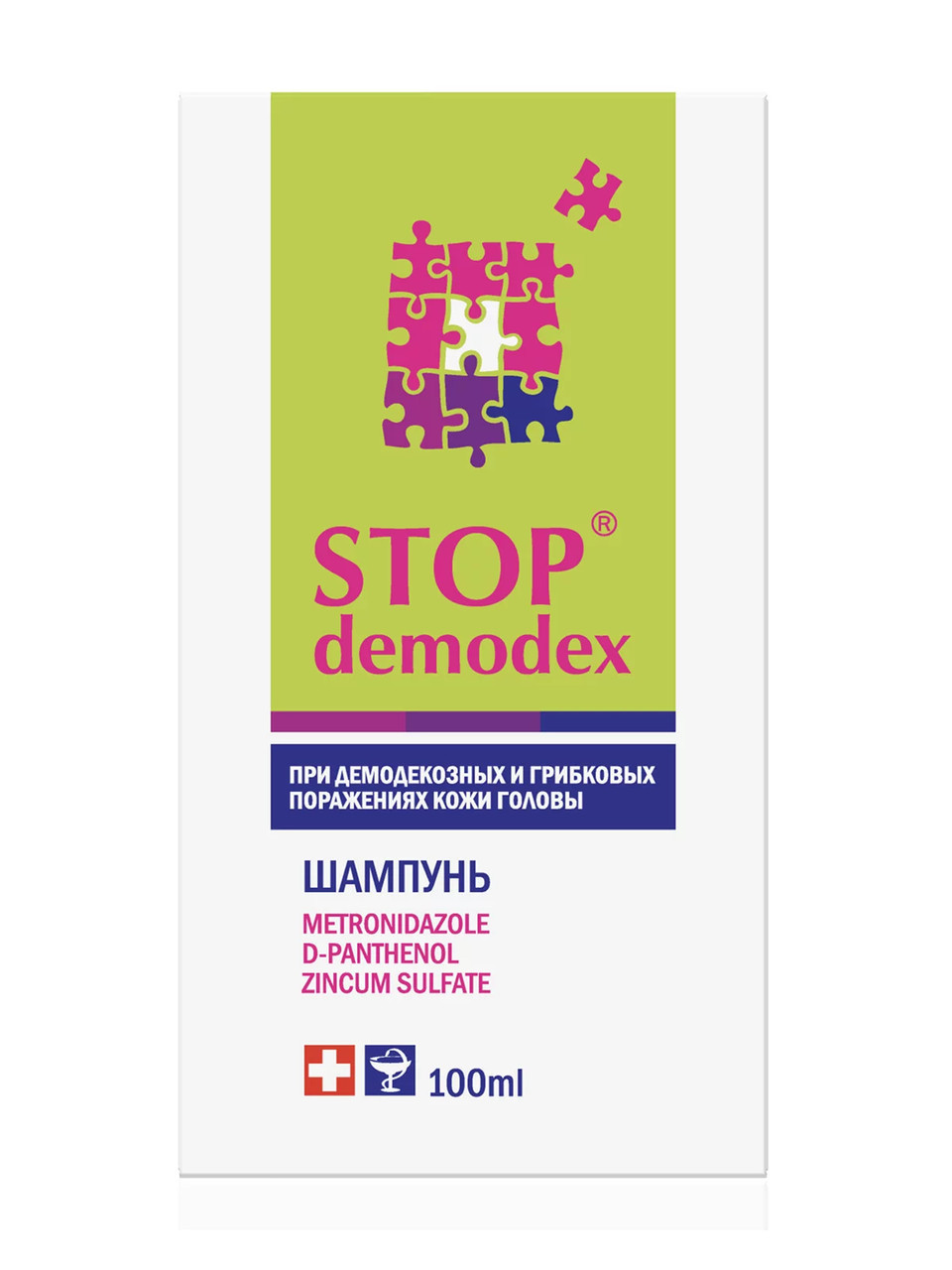 Шампунь «Стоп демодекс» (100 мл)Stop Demodex®
