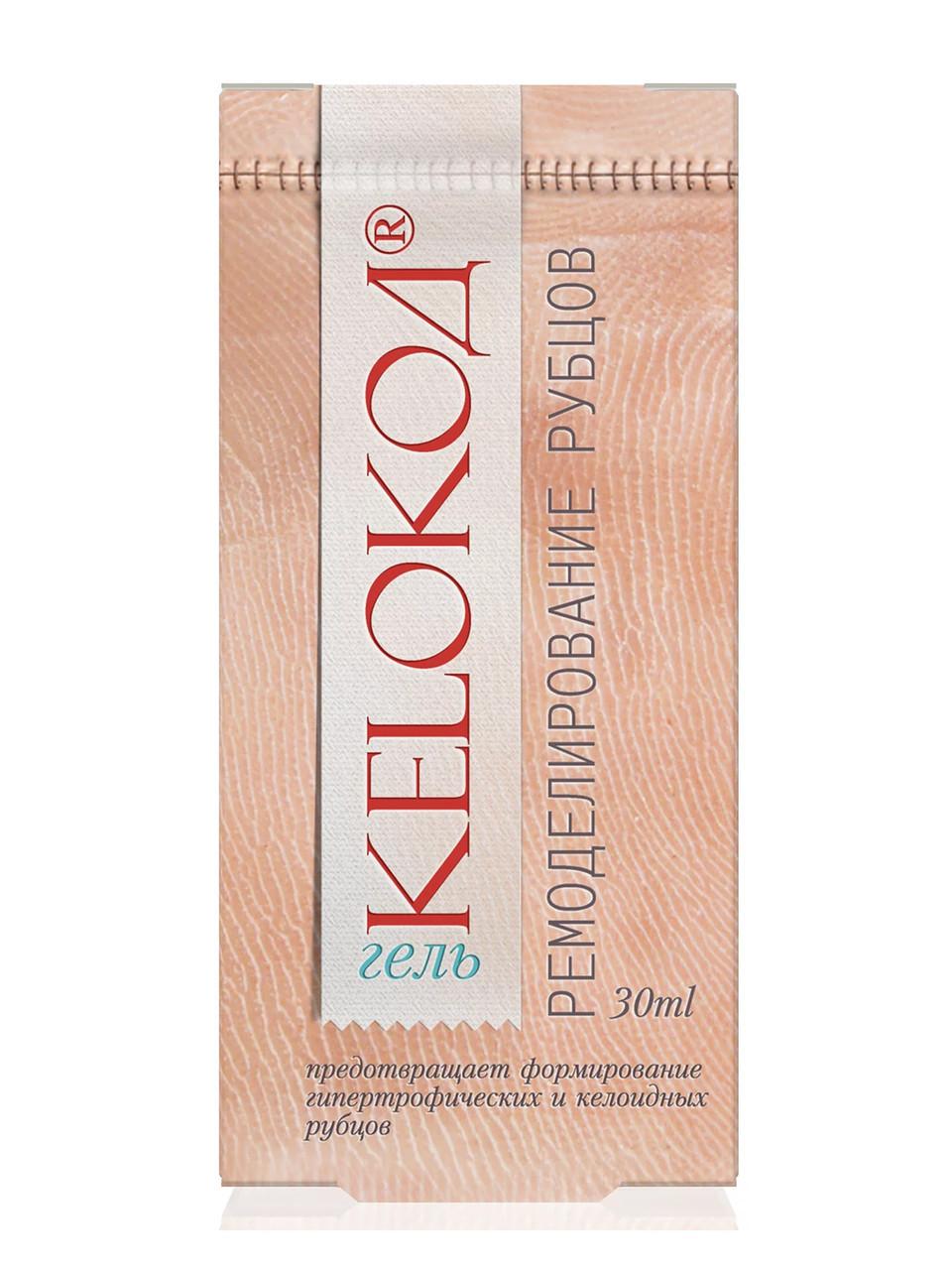 Гель Kelokoд «Ремоделирование рубцов» (30 мл)КЕЛОКОД