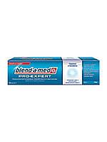Зубная паста blend-a-med  Pro-Expert «Все в одном. Отбеливание» (100 мл)