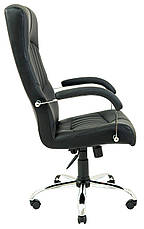 Кресло компьютерное Гермес (Хром) (с доставкой), фото 3