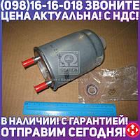 ⭐⭐⭐⭐⭐ Фильтр топливный (производство  MANN) РЕНО,СУЗУКИ,ГРAНД  2,Гранд  3,МЕГAНЕ  3,СЧИНИК  3,ФЛУЕНЦ, WK9012X