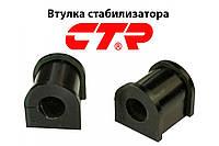 Втулка стабилизатора задняя Лачетти Универсал CTR - CVKD-30
