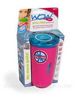 Чудесный стакан непроливайка Wow Cup (Вов Кап), фото 1
