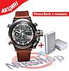 Мужские часы Amst (АМСТ) + Power Bank в подарок - Фото