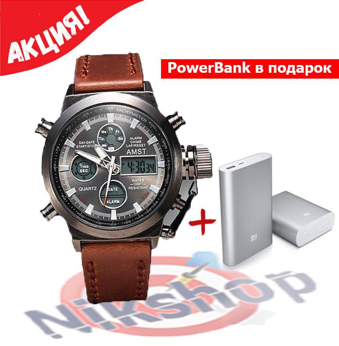 Мужские часы Amst (АМСТ) + Power Bank в подарок