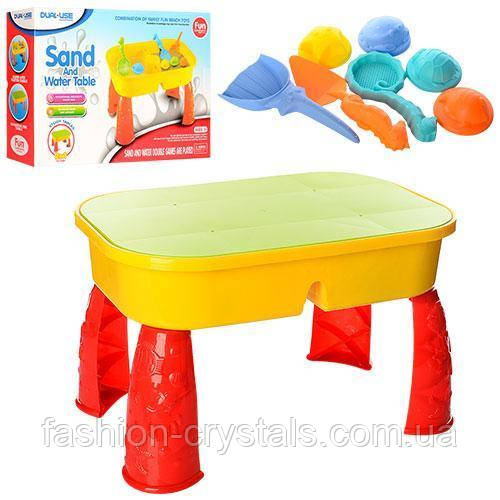 Столик-песочница для игр с песком и водой 2 в 1
