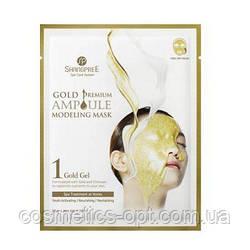 Золотая моделинг маска Shangpree Gold Premium Modeling Mask