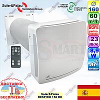 Soler&Palau RESPIRO 150 RD проветриватель с рекуперацией (Испания), фото 1