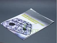 Фольга  алюминиевая для плиты (50*60)см