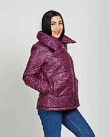 Женская куртка с молнией на косую  рр 42-48