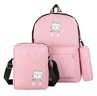 ac6adbde4f5d Набор рюкзаков 3в1 для повседневного использования Розовый Счастливый Кот  Happy Cat