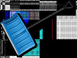 Лопата-плуг для уборки снега с алюминиевым профилем, KT-CXG811-B