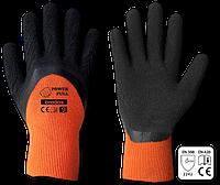 Перчатки защитные POWER FULL латекс, размер 10, RWPF10