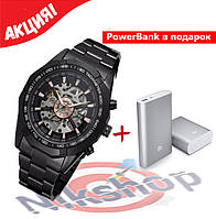Мужские часы в стиле Winner + Power Bank в подарок