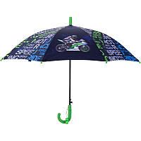 Зонт детский Kite (K19-2001-3)