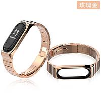 Ремешок MiJobs Metal Pro для Xiaomi Mi Band 3 / 4 Gold / Pink (Золотой / Розовый)